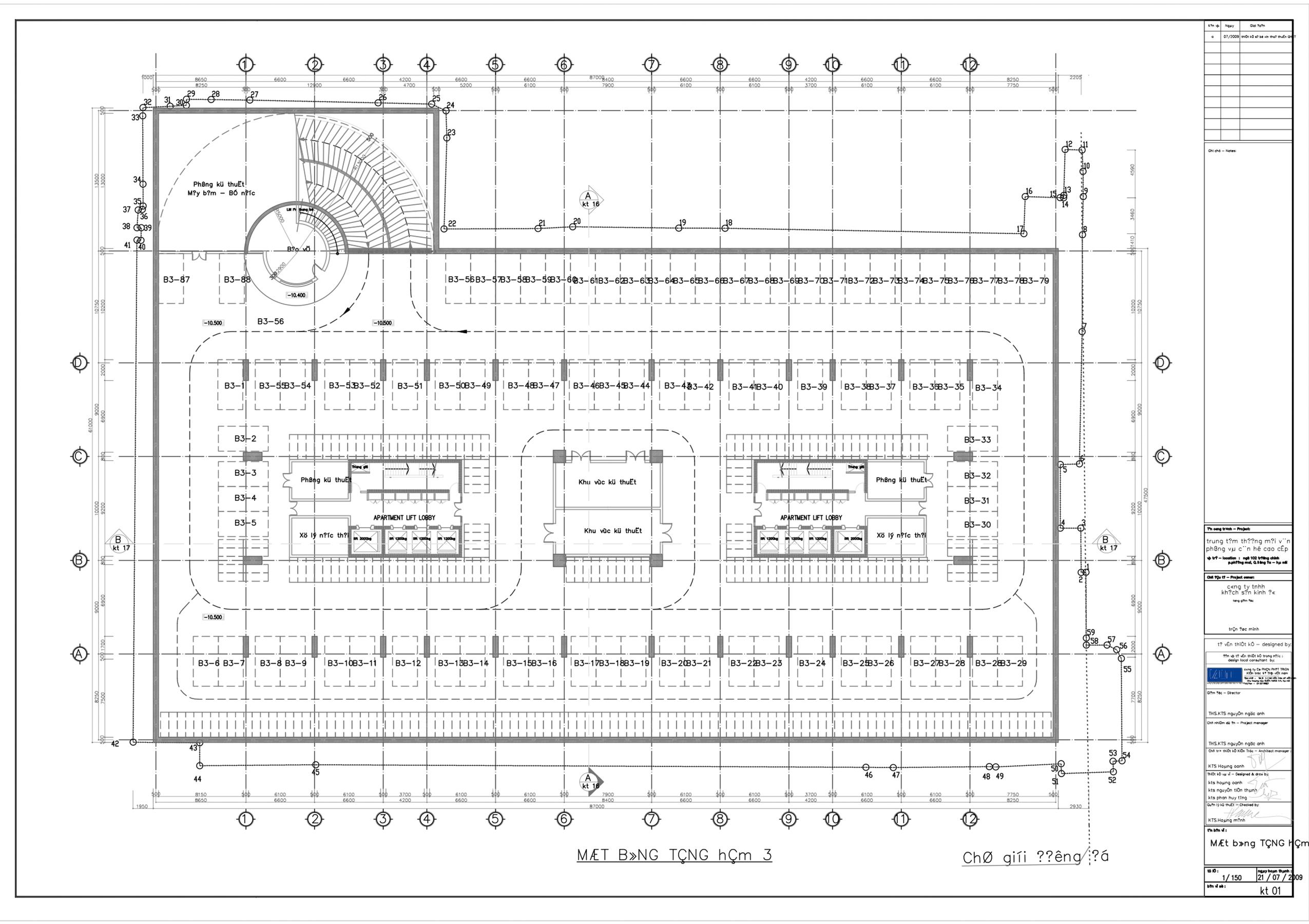 Basement Car Park Design Part - 16: Plan - Basement Carpark